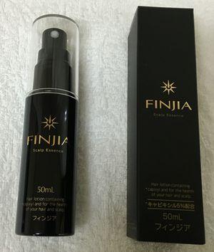 フィンジアに含まれているのがAGAに効果があるキャピキシル