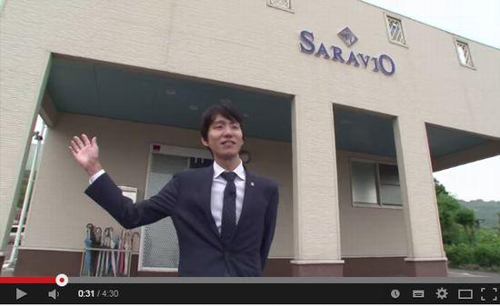 サラヴィオ研究所が賢者の選択で紹介