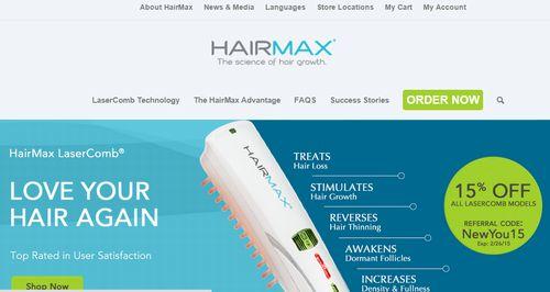 ヘアーマックス公式ホームページ