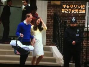 ハゲのウイリアム王子のキャサリン妃が退院