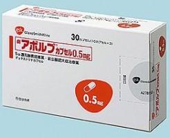 アボルブがAGA治療薬としてザガーロの商品名で承認されました
