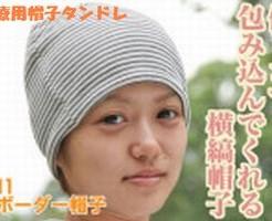 乳がんの抗がん剤による脱毛を回復するために