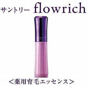 サントリーフローリッチは女性用育毛剤