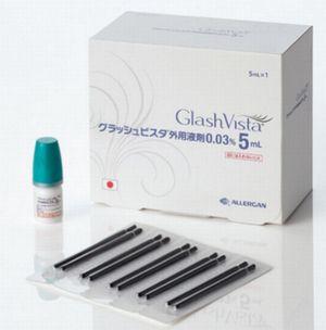 グラッシュビスタはルミガンとは違いまゆげ育毛剤です