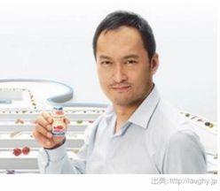 胃がんが心配の渡辺謙さんは薄毛人気No.1でヤクルトのCMに起用