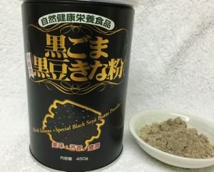 薄毛には育毛効果のある黒豆黒ごまきな粉