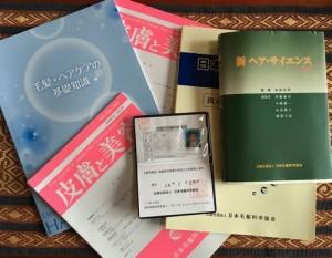 日本毛髪科学協会が認定する毛髪診断士に受験するため猛勉強中です