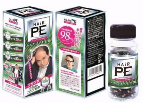 新しい育毛剤、トレンディエンジェルのHAiR-PE(ヘアッペ)はどんな効果があるか