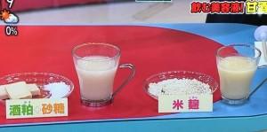 NHKのあさイチで甘酒は髪の毛に良いと放送