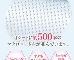 育毛剤fa:sa(ファーサ)はコスメデイ製薬のを新製品です