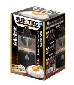 究極のTKGを使った卵かけご飯はビオチンが多く薄毛に良い