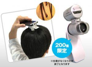 薄毛の診断のアプリならアデランスのヘアリプロがおすすめ