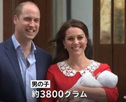 第三子が誕生したウイリアム王子の薄毛が気になる