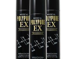 ポリピアEXの育毛効果はホントです