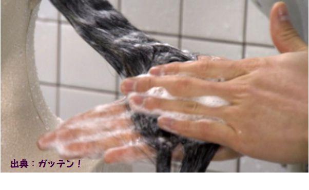 髪のもみ洗いは空洞化してハリとコシがなくなる原因