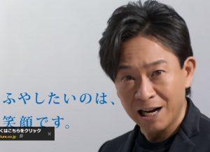 アートネーチャーのイメージキャラクターは本田圭佑に勝てない