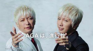 GACKTのコマーシャルは本田圭佑のリグロEX5より凄い評判