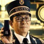 本田圭佑のリグロEX5が対抗するリアップは水谷豊