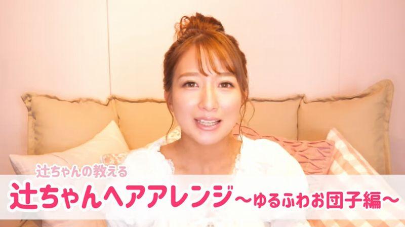 円形脱毛症や産後脱毛症で悩まされた辻希美さん考案の髪型