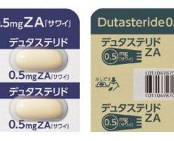 AGA治療薬のザガーロのジェネリックが発売される